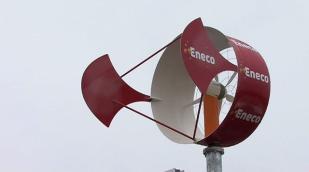 Eneco gaat de CO2 neutrale Tour op
