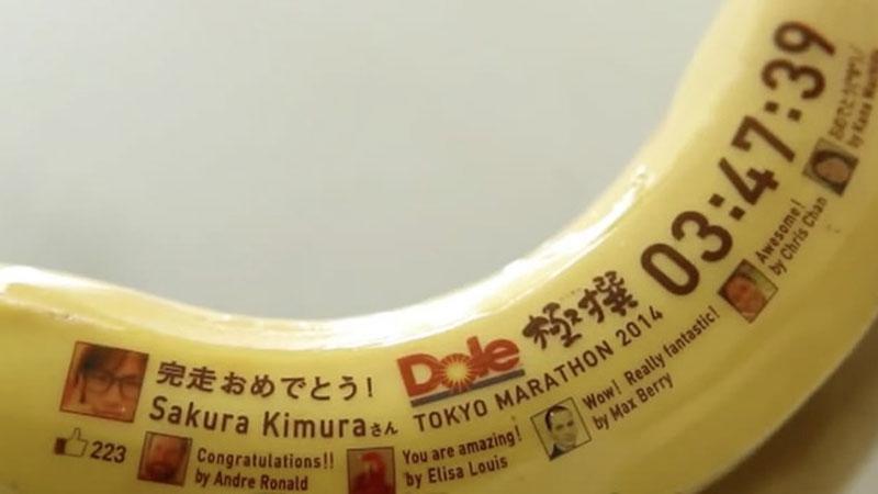 Gepersonaliseerde banaan voor finishers Tokyo Marathon