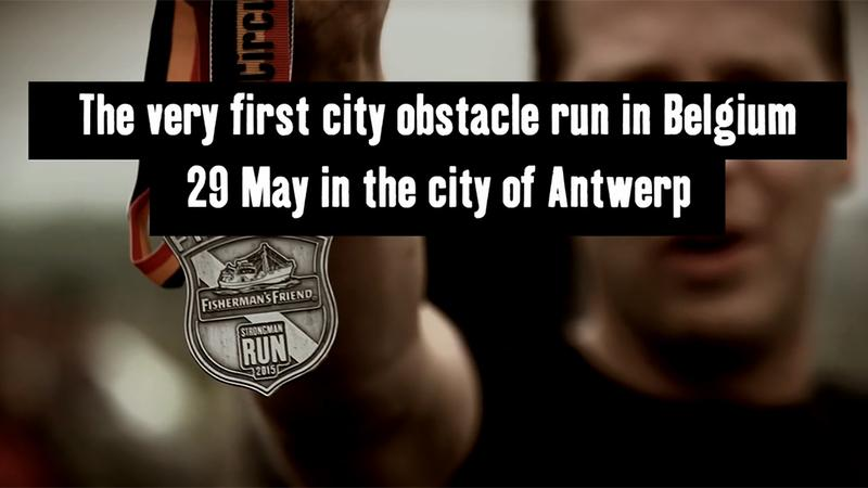 Fisherman's Friend StrongmanRun Antwerp 2016 - Teaser!