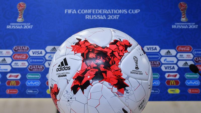 Le président des supporters russes interdit d'entrée au stade — Coupe des Confédérations
