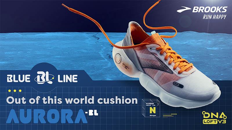 Innovatieve Brooks Aurora-BL belooft je een zwevende loopervaring