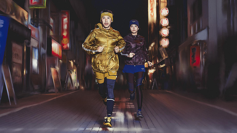 Collectie NikeLab Gyakusou