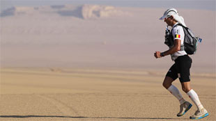 The Sahara Race